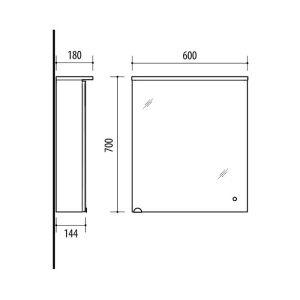 Riva-vonios-kambario-baldai-vonios-spintele-su-veidrodinem-durelem-ir-integruotu-LED-apsvietimu-SV60-8A