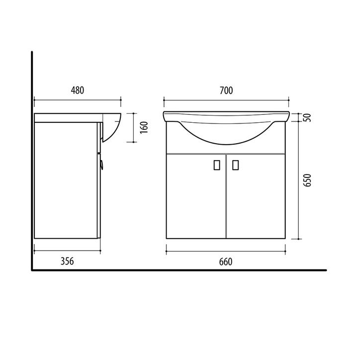 Riva vonios kambario baldai, vonios spintelė, SA70-11, su praustuvu RIVA70A